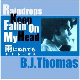 雨にぬれても / B.J.トーマス ...