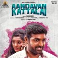 アルバム - Aandavan Kattalai (Original Motion Picture Soundtrack) / K