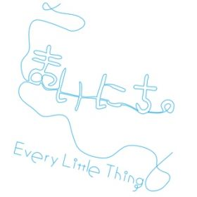 ブルースター / Every Little Thing