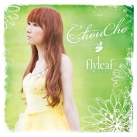 7th HEAVEN / ChouCho
