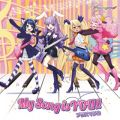 TVアニメ「SHOW BY ROCK!!#」ED主題歌「My Song is YOU !!」