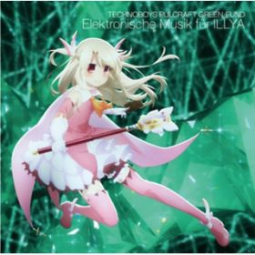 Angst / TECHNOBOYS PULCRAFT GREEN-FUND