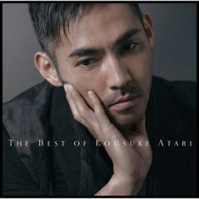 アルバム - THE BEST OF KOUSUKE ATARI / 中 孝介