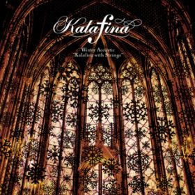 have yourself a merry little Christmas / Kalafina