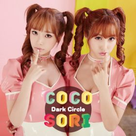 Dark Circle (Instrumental) / Cocosori