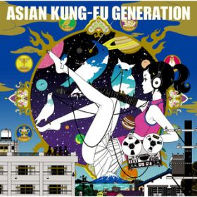 Re:Re: (2016) / ASIAN KUNG-FU GENERATION