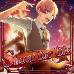 Shout for life / BLAST