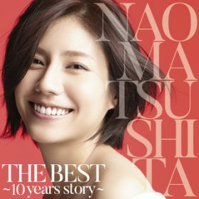 THE BEST 〜10 years story〜 / 松下 奈緒
