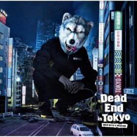 アルバム - Dead End in Tokyo / MAN WITH A MISSION