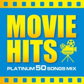 アルバム - MOVIE HITS -PLATINUM 50 SONGS MIX- / V.A.