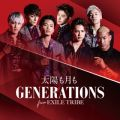 アルバム - 太陽も月も / GENERATIONS from EXILE TRIBE