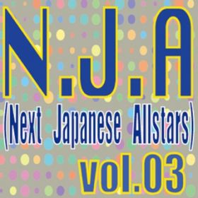 アルバム - N.J.A (Next Japanese Allstars) vol.03 / Various Artists