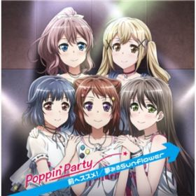 夢みるSunflower / Poppin'Party