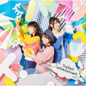 adrenaline!!! / TrySail