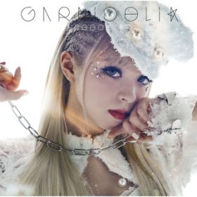 SPEED STAR instrumental / GARNiDELiA