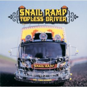 THE BRAVE ROCK STAR / SNAIL RAMP
