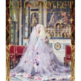 血と蜜〜Anthology of Gothic Lolita & Horror / ALI PROJECT