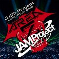 アルバム - AREA Z Live Edition / JAM Project