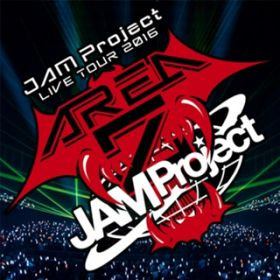 AREA Z 〜Song for J-Riders〜 (AREA Z Live Edition) / JAM Project