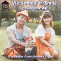 MACK STYLEの曲/シングル - Dream Come Northern Lights