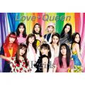 Love ☆ Queen E-girls