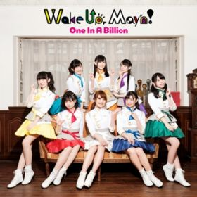 アルバム - One In A Billion / Wake Up, May'n!