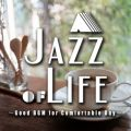 アルバム - A Jazz of Life 〜Good BGM for Comfortable Day〜 すっきりさわやかなカフェ・ボッサ / Various Artists