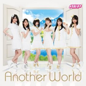 Another World / A応P