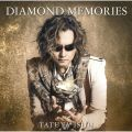 アルバム - DIAMOND MEMORIES (Special Edition) / 石井 竜也