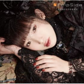 an evening calm  -crossroads version- / fripSide