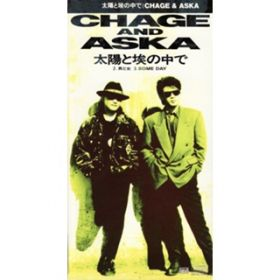 SOME DAY / CHAGE and ASKA