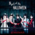 アルバム - Spell of the Halloween / STARMARIE