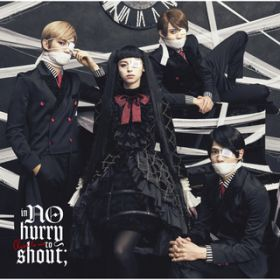 アルバム - Close to me / in NO hurry to shout;