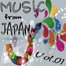 アルバム - MUSIC from JAPAN vol.01 / Various Artists