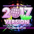 2017 NEW VERSION -HIT SONG SELECTION-