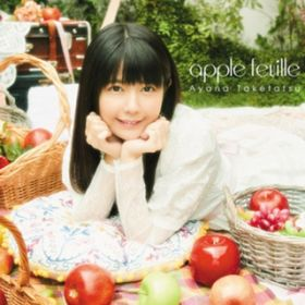 apple feuille / 竹達彩奈