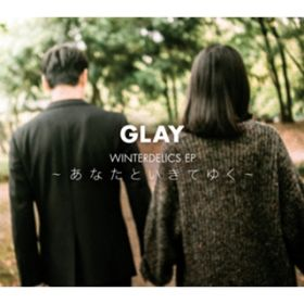 Satellite of love(再録) / GLAY