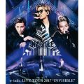 "w-inds. LIVE TOUR 2017 ""INVISIBLE"""