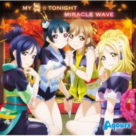 MY舞☆TONIGHT/MIRACLE WAVE / Aqours