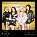 ハイレゾ - Someday We'll Know (English Version) / FAKY