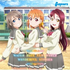 アルバム - WATER BLUE NEW WORLD/WONDERFUL STORIES / Aqours