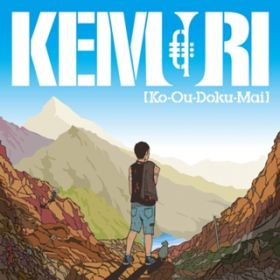 STILL HOPE / KEMURI