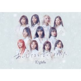 Run with You / E-girls