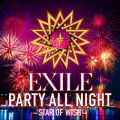 ハイレゾ - PARTY ALL NIGHT 〜STAR OF WISH〜 / EXILE