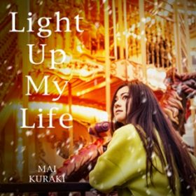 Light Up My Life / 倉木麻衣