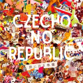 愛を / Czecho No Republic