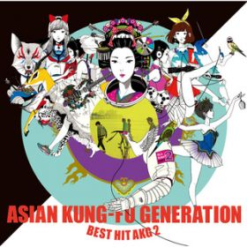 アルバム - BEST HIT AKG 2 (2012-2018) / ASIAN KUNG-FU GENERATION