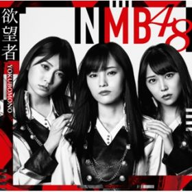 阪急電車/Team N(off vocal ver.) / NMB48