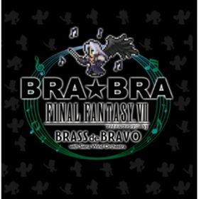 アルバム - BRA★BRA FINAL FANTASY VII BRASS de BRAVO with Siena Wind Orchestra / シエナ・ウインド・オーケストラ