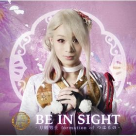 BE IN SIGHT (Type D) / 刀剣男士 formation of つはもの